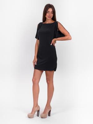 Платье синее   5502903