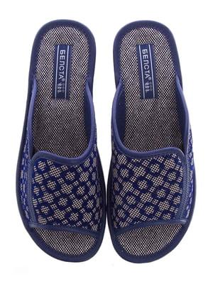 Тапочки сині з візерунком | 5503017