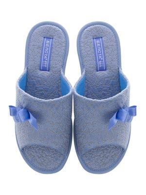 Тапочки блакитні | 5503036