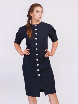 Платье синее | 5503844