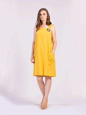 Платье желтое | 5503890