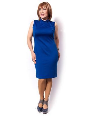 Сукня кольору електрик | 5504656