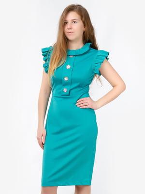 Платье бирюзовое | 5504685