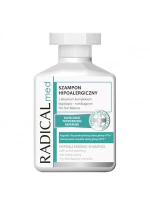 Шампунь гіпоалергенний Radical Med (300 мл) | 5351873