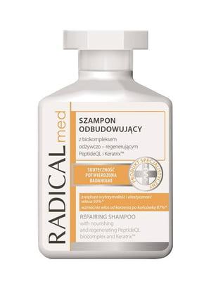 Шампунь відновлювальний Radical Med (300 мл) | 5351874