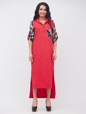 Платье красное с цветочным принтом | 5504911
