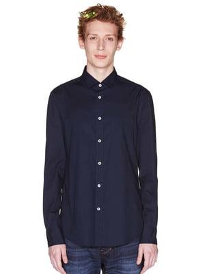 Рубашка темно-синяя | 5507700
