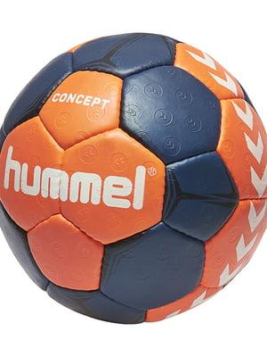 Мяч   5509004