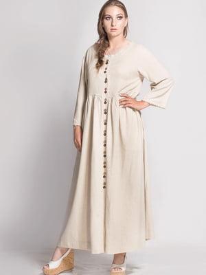 Платье бежевое | 5509945