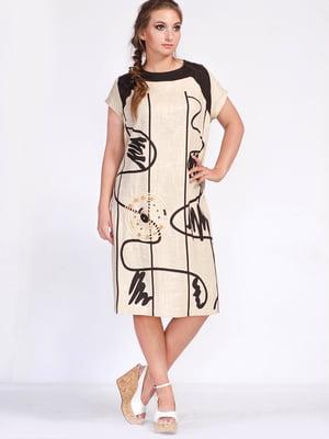 Платье бежевое в абстрактный принт | 5509957