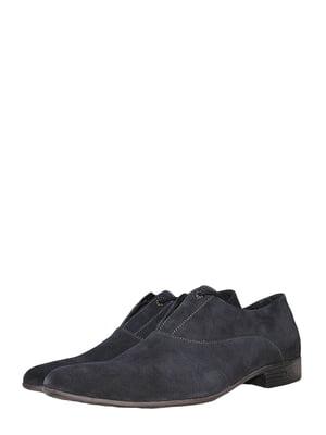 Туфли синего цвета | 5499207