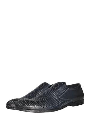 Туфли синего цвета | 5500654