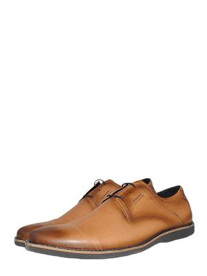 Туфли горчичного цвета | 5506959