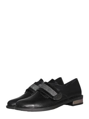 Туфли черные | 5501813