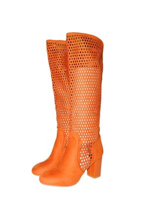 Чоботи помаранчеві з перфорацією | 5510227