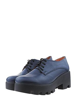 Туфли синего цвета | 5479647