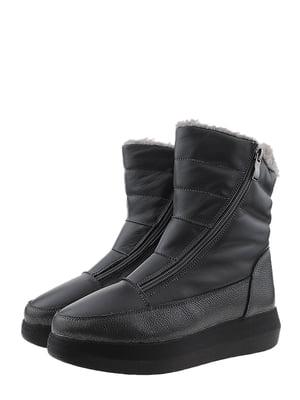 Ботинки серые | 5507972