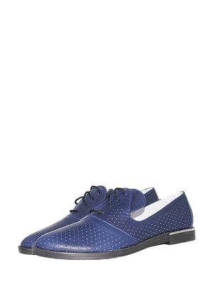 Туфлі синього кольору з перфорацією | 5499226
