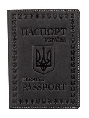 Обкладинка на паспорт сіра | 5510322