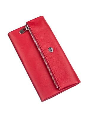 Кошелек красный - ST Leather - 5510623