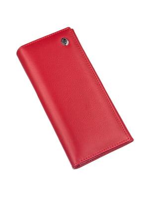 Кошелек красный - ST Leather - 5510625