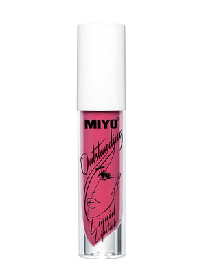 Помада для губ (рожевий) | 5356940
