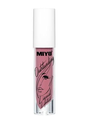 Помада для губ (блідо-рожевий) | 5356941
