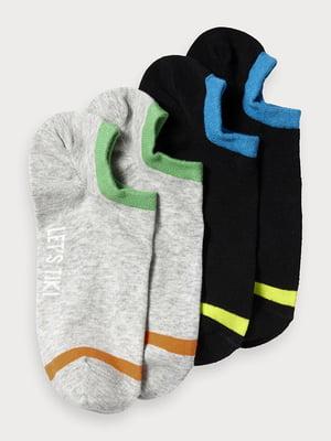 Набор носков (2 пары) | 5510185