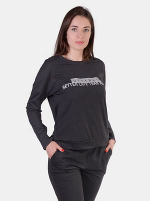 Комплект домашній: джемпер і штани | 5513875