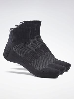 Набір шкарпеток (3 пари)   5513946