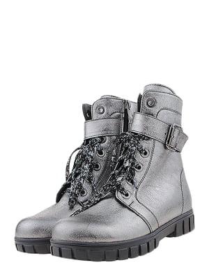 Ботинки серебристого цвета | 5507799