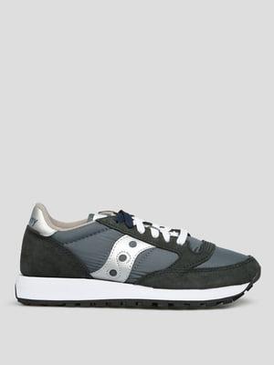 Кросівки сині | 5512268