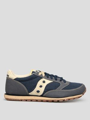 Кросівки сині | 5512273