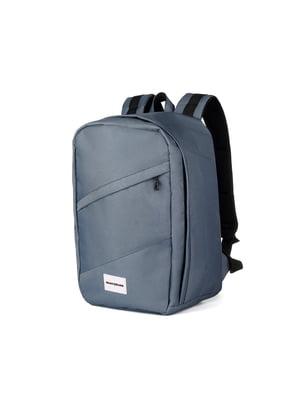 Рюкзак для ручной клади серый (40x20х25 см)   5514191