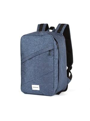 Рюкзак для ручной клади графитового цвета (40x20х25 см) | 5514192