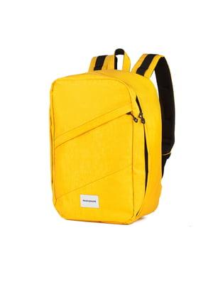 Рюкзак для ручной клади желтый (40x20х25 см) | 5514193