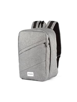 Рюкзак для ручной клади серый (40x20х25 см) | 5514195