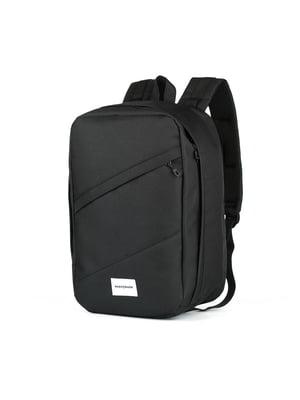 Рюкзак для ручной клади черный (40x20х25 см) | 5514199