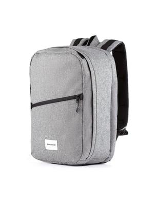 Рюкзак для ручної поклажі сірий (40x20х25 см) | 5514207