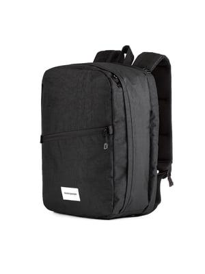 Рюкзак для ручной клади черный (40x20х25 см)   5514208