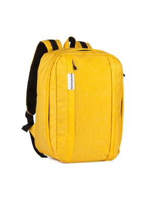 Рюкзак для ручної поклажі жовтий (40х30х20 см) | 5514213