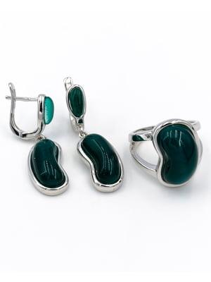 Комплект: кольцо и серьги | 5514307