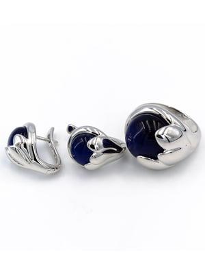 Комплект: кольцо и серьги | 5514308