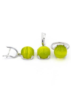 Комплект: каблучка і сережки | 5514311