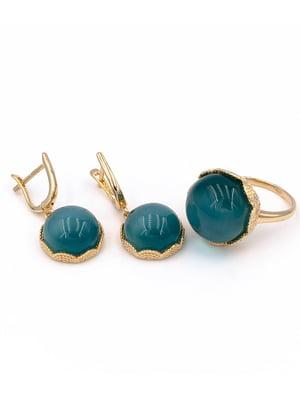 Комплект: кольцо и серьги | 5514317