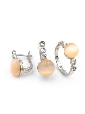 Комплект: кольцо и серьги | 5514320