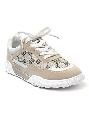 Кросівки бежеві з логотипом | 5511795