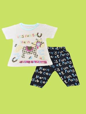 Комплект: футболка і штани | 5504745