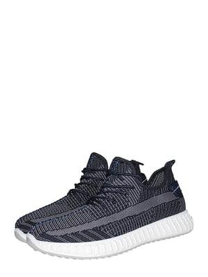 Кроссовки синего цвета | 5511508