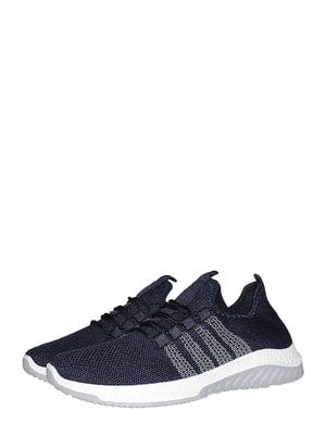 Кроссовки синего цвета | 5513695